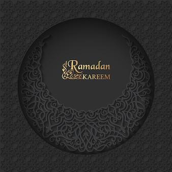Ramadan kareem islamic luxury background with patterned crescent moon under circle shape