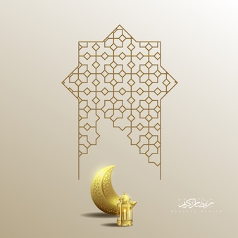 Ramadan kareem islamic moon lantern and geometry background
