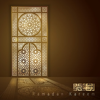 Ramadan kareem islamic mosque door