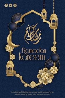 Ramadan kareem islamic poster design