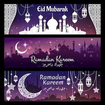Рамадан карим исламская религия ид мубарак баннер