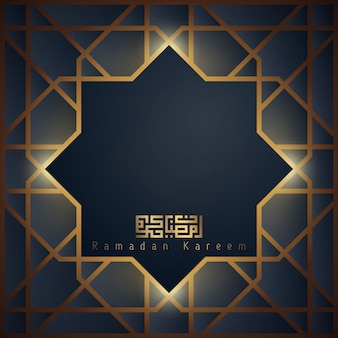 Ramadan kareem islamic vector greeting card