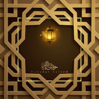 Рамадан карим исламский с геометрическим рисунком и арабским фонарем