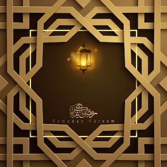 Ramadan kareem islamic   with geometric pattern and arabic lantern