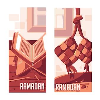 Ramadan kareem ketupat alquran