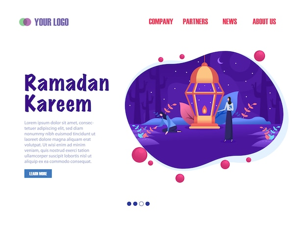 Целевая страница рамадана карима