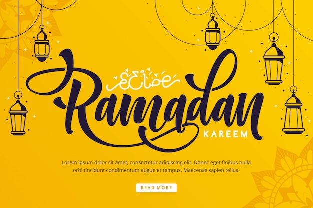 Ramadan kareem lettering background Premium Vector