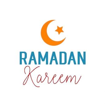 Ramadan kareem lettering and orange symbol