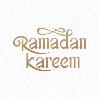 Ramadan kareem lettering with islamic pattern background