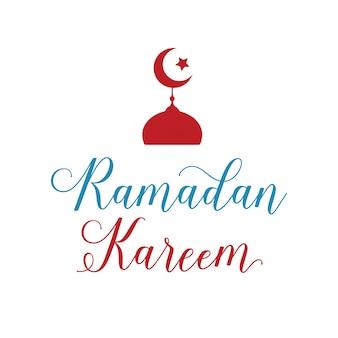Ramadan kareem lettering with red symbol