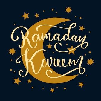 Рамадан карим надписи
