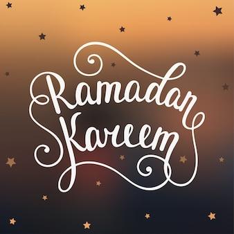 Ramadan kareem lettering