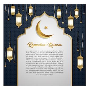Ramadan kareem luxury golden invitation card