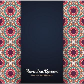 Ramadan kareem mandala motif