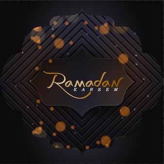 Ramadan kareem modern background design