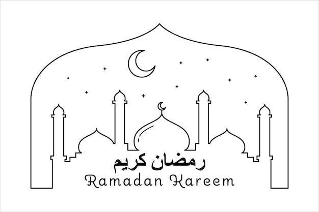 Рамадан карим монолинии стиль дизайна