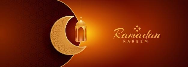 Рамадан карим баннер фестиваля луны и фонарей