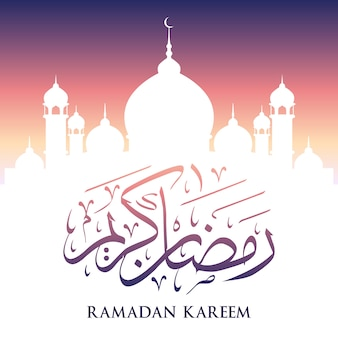 Ramadan kareem moon arabic calligraphy, template for banner, invitation, poster, card