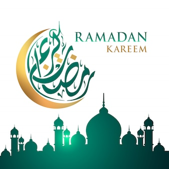 Ramadan kareem moon arabic calligraphy.