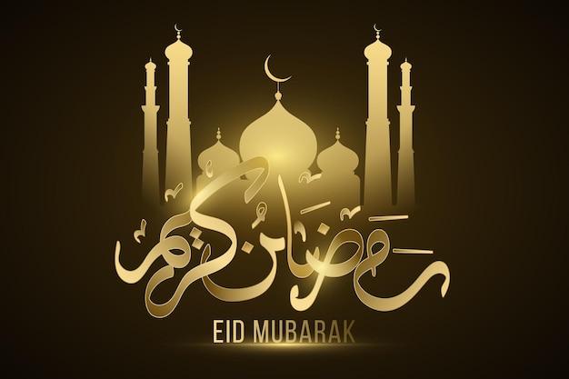 Мечеть рамадан карим светится в ночи. ид мубарак. Premium векторы