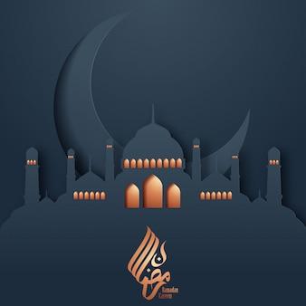 이슬람 인사말을위한 라마단 카림 모스크 페이퍼 컷 스타일. 삽화