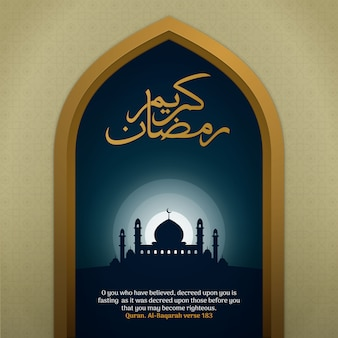 Ramadan kareem mosque window illustration vector background