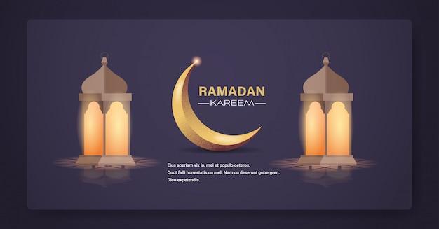Рамадан карим мусульманская религия святой месяц открытка с луной и фонари плоской горизонтальной копией пространства