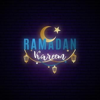 Ramadan kareem neon glowing banner.