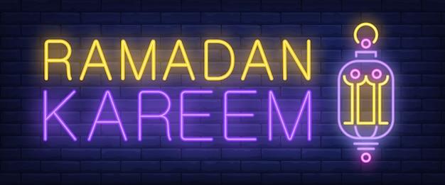 Ramadan kareem neon sign. glowing bar lettering and lamp