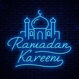 Рамадан карим неоновая вывеска, логотип, вывеска. иллюстрация