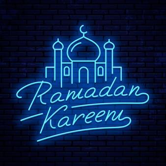 Рамадан карим неоновая вывеска, логотип, вывеска, символ. иллюстрация
