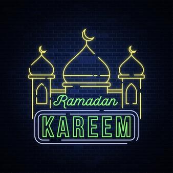 Рамадан карим неоновая вывеска в стиле текста