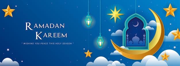 Ramadan kareem night sky banner illustration