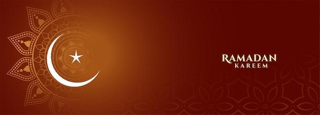 Banner di occasione di ramadan kareem
