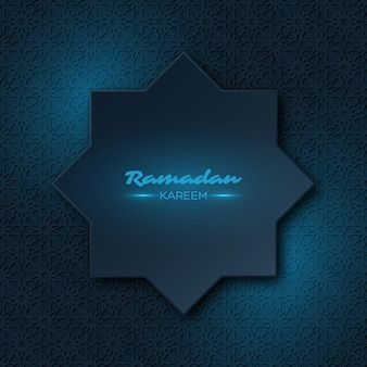 Ramadan kareem octagon. holiday background with blue glowing light and traditional style pattern. illustration.