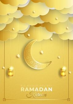 라마단 카림 또는 eid 무바라크 인사말 배경