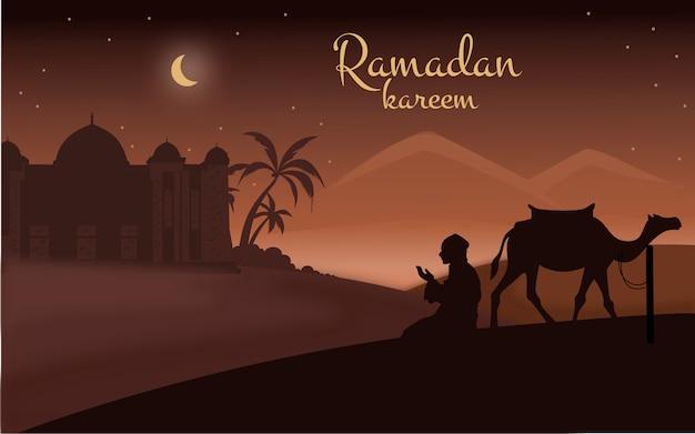 ラマダンカリームまたはイスラム教の挨拶eidムバラク