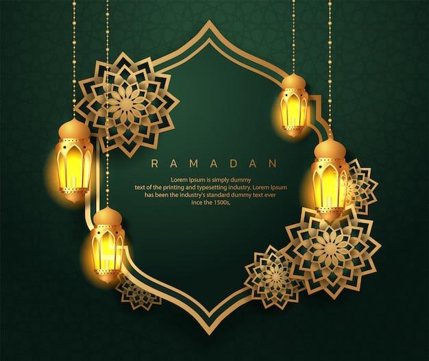 ゴールドランタンとラマダンカリームまたはイードムバラクイスラムグリーティングカードデザイン