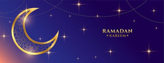 라마단 카림 또는 이드 무바라크 반짝 반짝 빛나는 배너