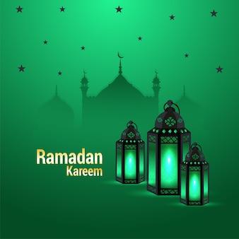 Рамадан карим или ид мубарак