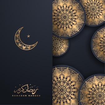 Рамадан карим. орнамент красивый геометрический круг элемент