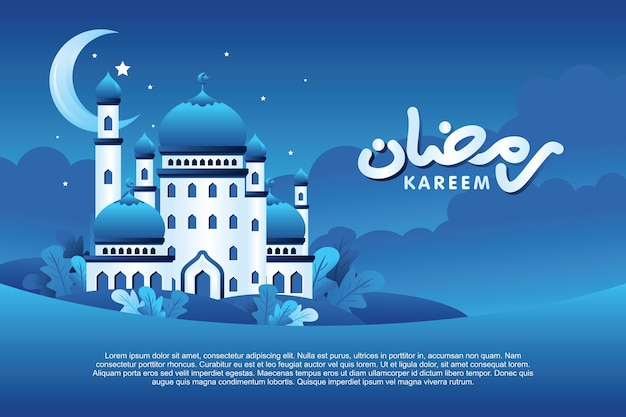 Ramadan kareem panorama of night landscape