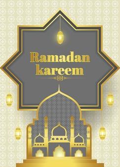 Ramadan kareem paper graphic of islamic art