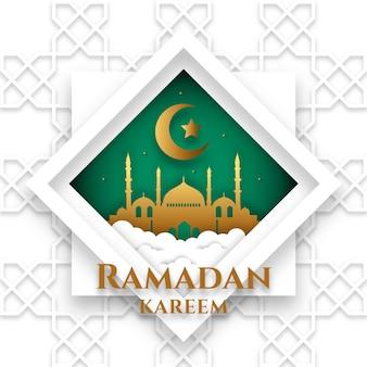 Ramadan kareem paper style eid mubarak