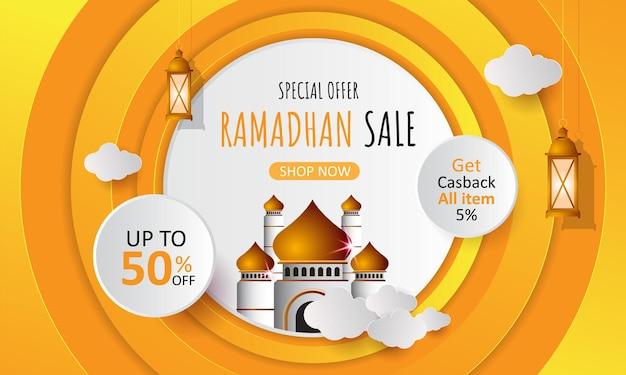 등불과 초승달이있는 라마단 카림 종이 스타일 판매 배너