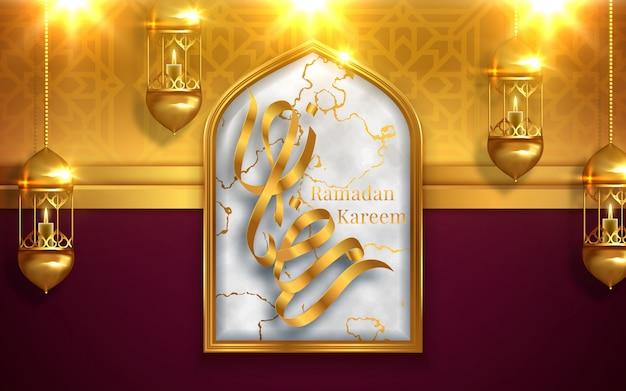 Ramadan kareem poster, arabic calligraphy with hanging ramadan lanterns.