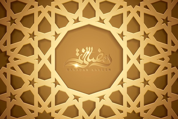 ラマダンカリームポスター、幾何学模様の背景を持つ黄金のアラビア書道