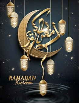 Ramadan kareem poster with arabic calligraphy and glossy crescent