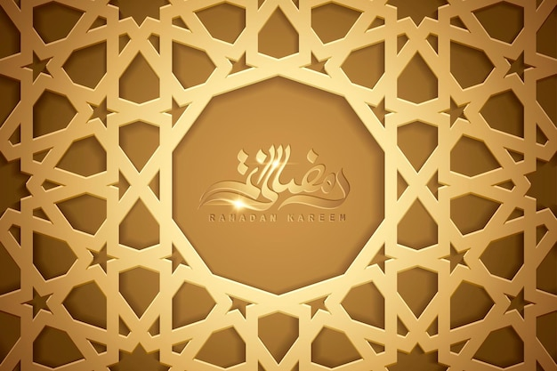 Ramadan kareem poster with arabic calligraphy Premium Vector