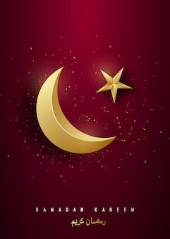 Рамадан карим плакат с золотым полумесяцем.